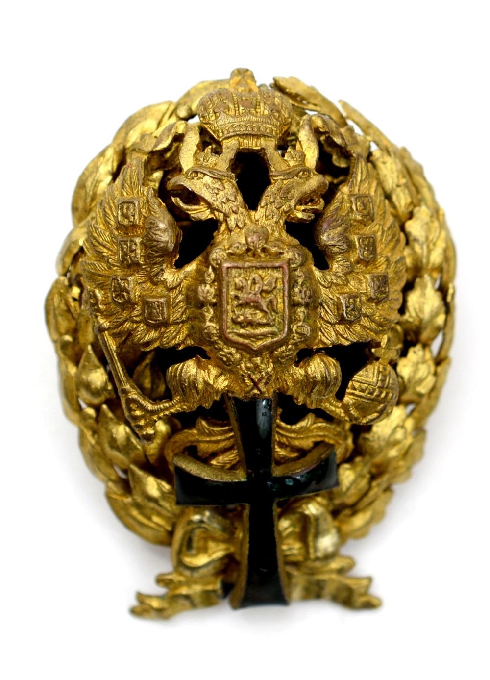 Russian Imperial University Badge