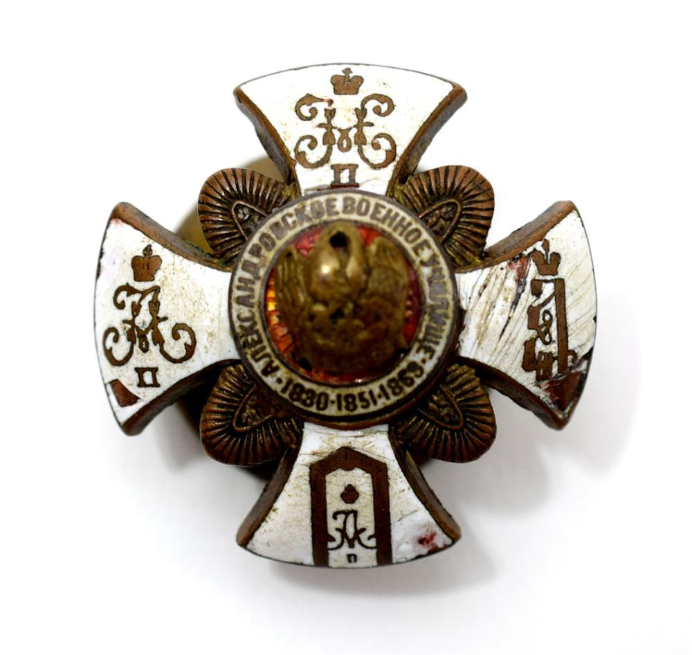 Alexandrovsky Military School in Moscow Graduation Badge
