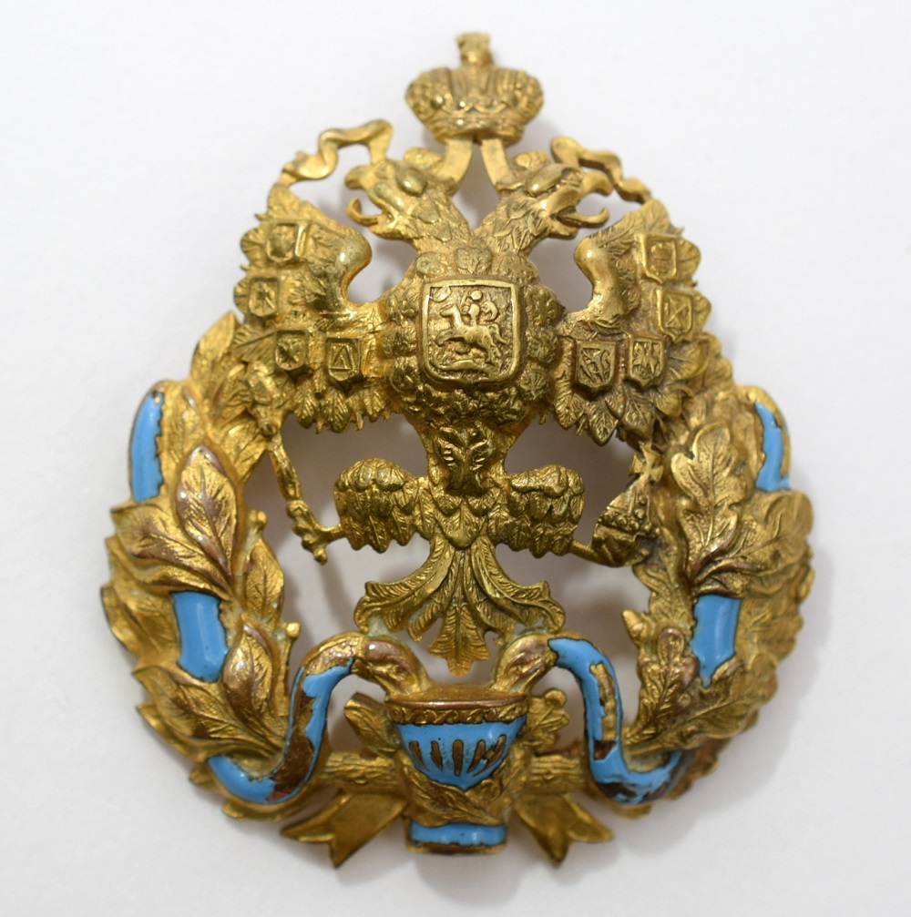 Badge for Physicians Attaining the Degree of 'Lekar'