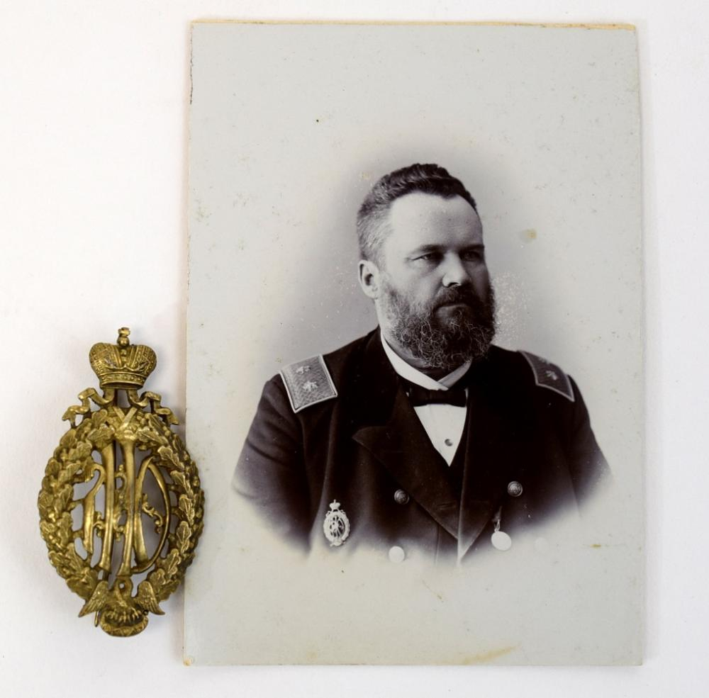 Badge of the Department of the Establishments of Empress Maria. P/B 4.29