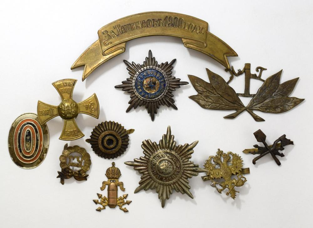 Set of Russian Imperial Insignia