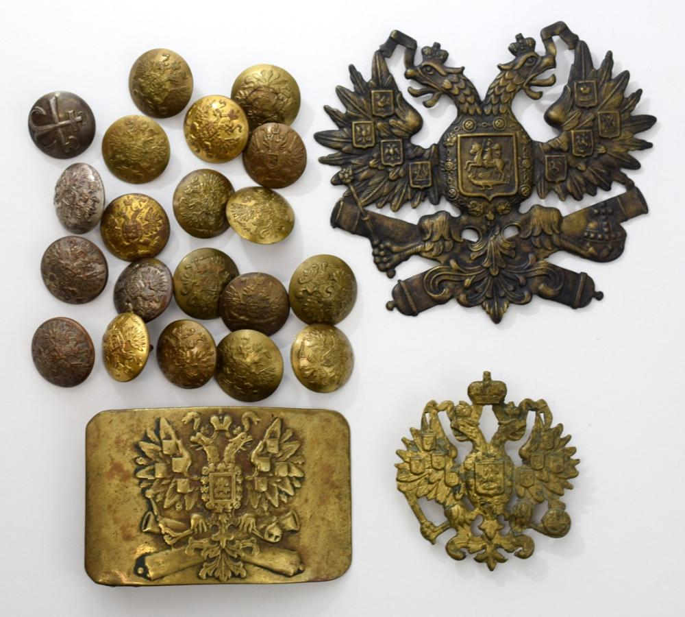 Lot of Russian Imperial Insignia