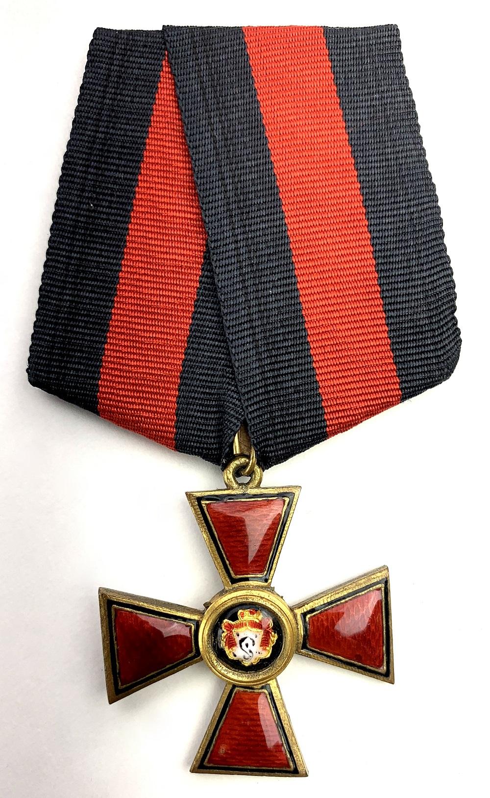ORDER OF ST. VLADIMIR. Cross. 4th Class