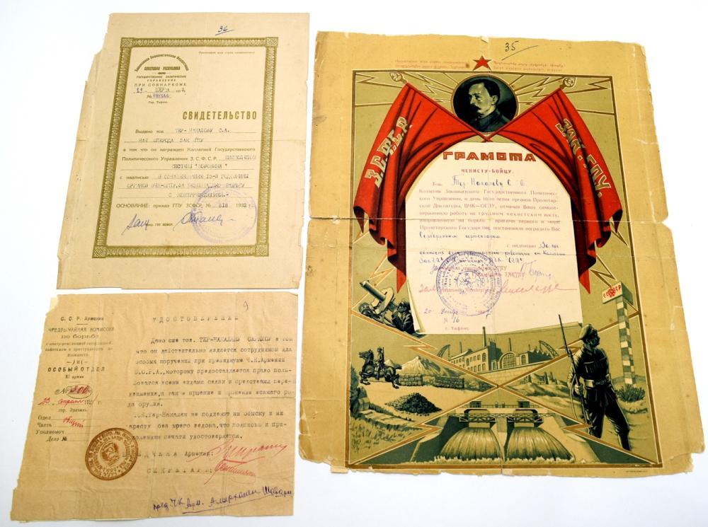 Set of Three GPU documents prior WWII with  Baria signature