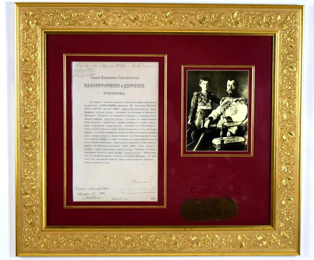 Rare Framed Russian Imperial 1902 Document for Award of the Army Officers