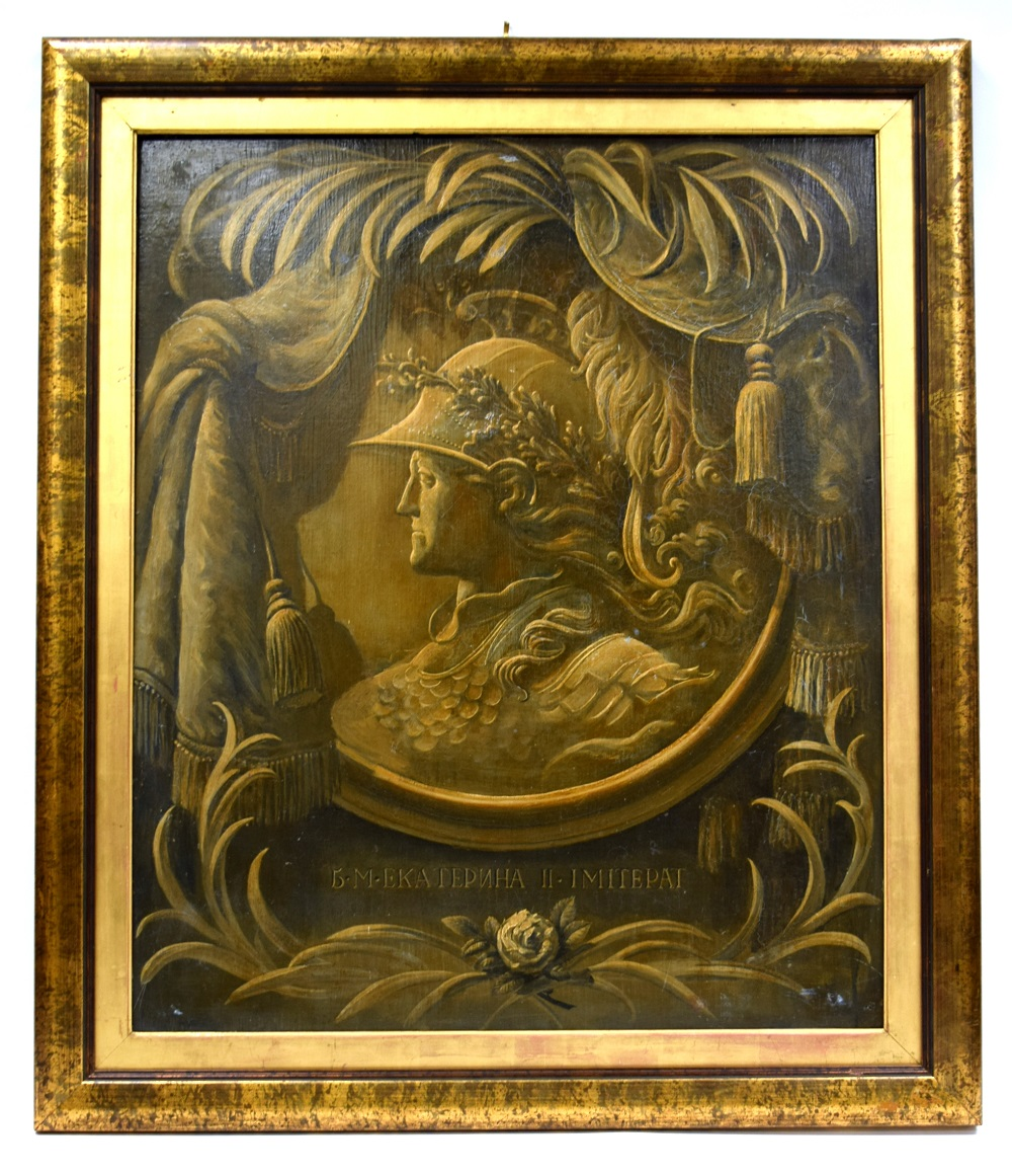 """Very Unusual 18th-19th C. Russian Imperial Oil on Board Painting of Empress """"Catherine The Great"""" in Early Roman or Greek Helmet"""