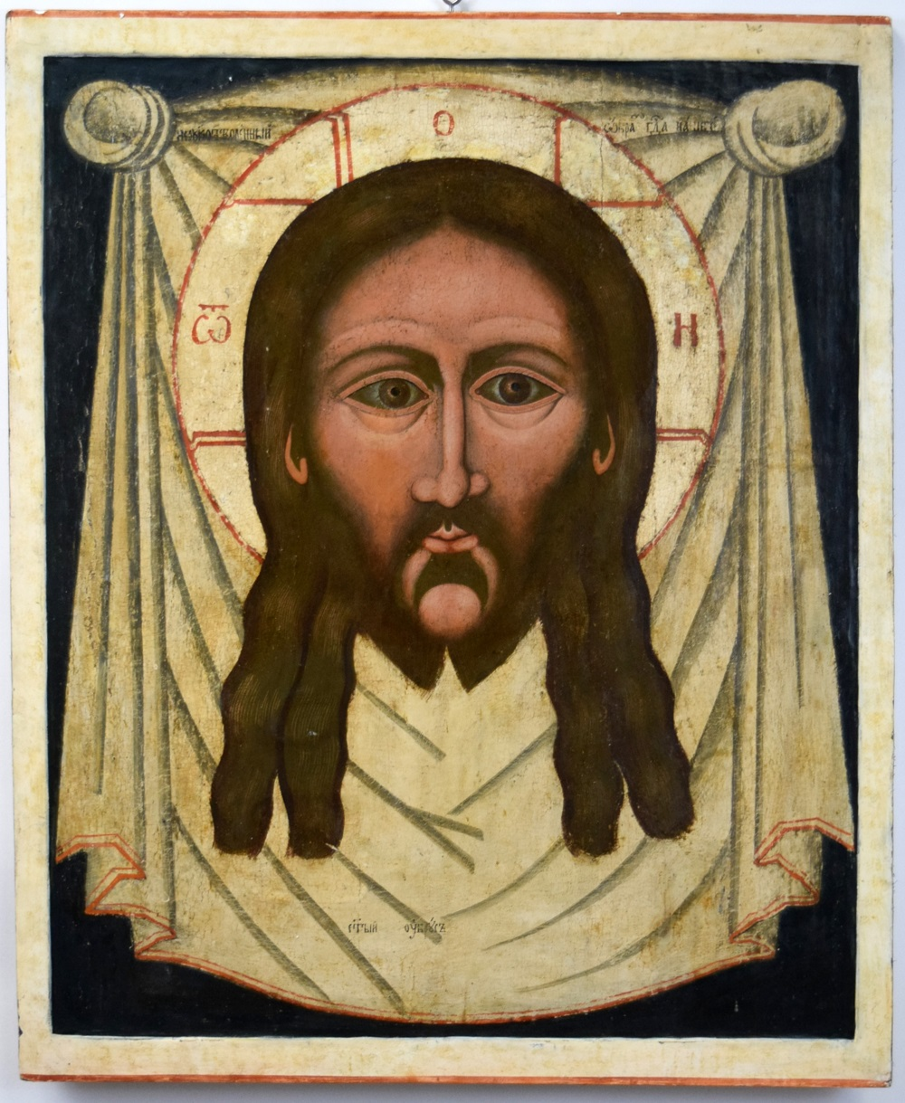 Large Russian Double Side Icon depicting Jesus on the towel 17 c from another side Baptism