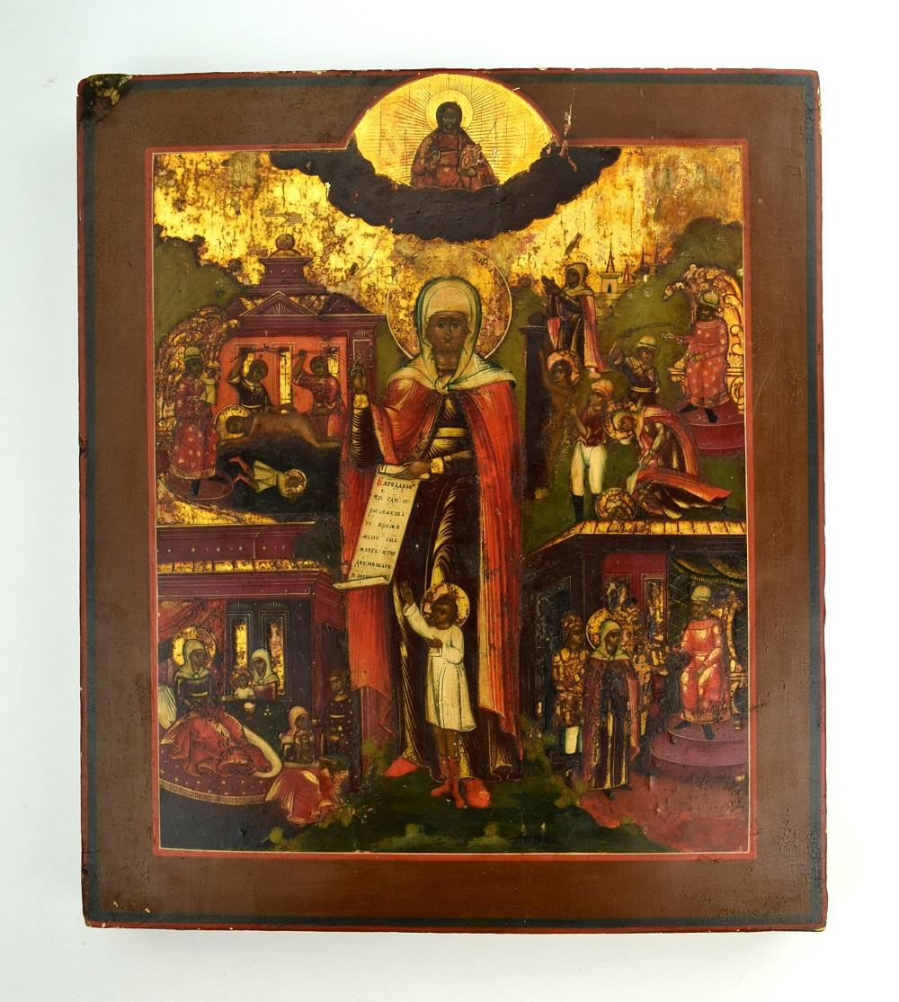 Russian Kirik and Ulita 18th Century Icon with scene of Live