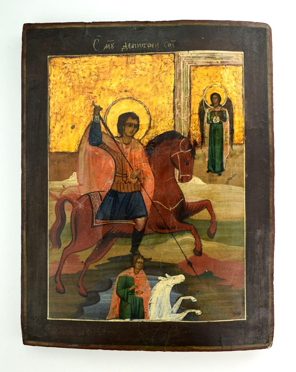 A fine Russian Icon St. Demetrius of Thessalonika