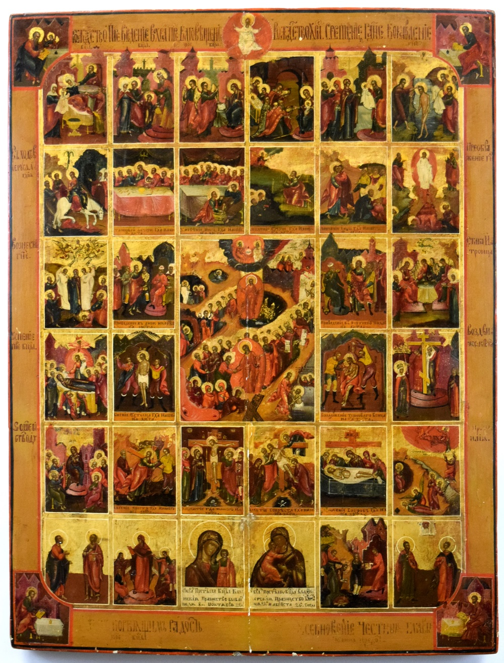 A Fine Russian Icon of the Resurrection, passion and Feasts< Moscow Circa 1880