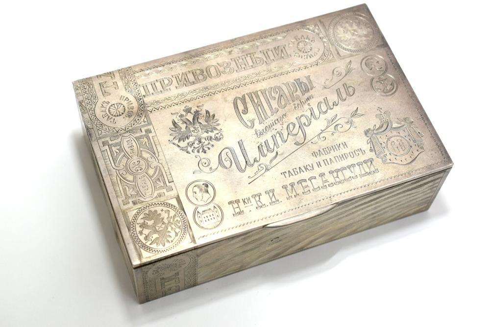 Fine Russian Silver Engraved Cigar Box