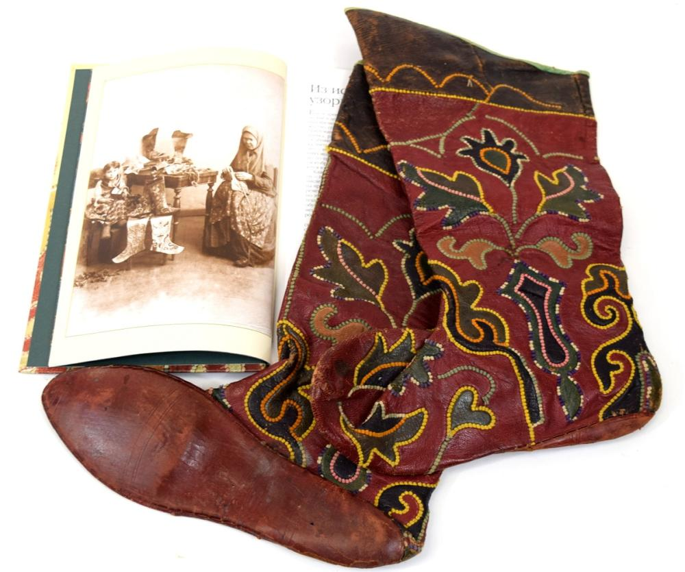 Circa 19th-early 20th C. Russian Kazan TATARS Ornate Leather Boots, also made for Turkish market. Featured in the Book.