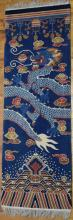 19th Century Chinese Dragon Rug