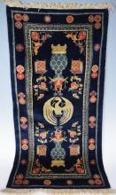 19th Century Fine Chinese Peking Rug