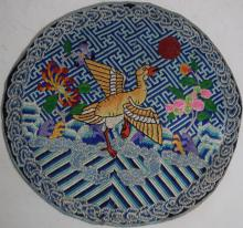 Antique Chinese Embroidered Gauze Rank Badge