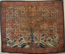 Chinese 18th-19th Century Embroidery Silk Kesi with Imperial Dra