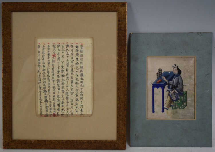 Chinese Framed Calligraphy And Painting