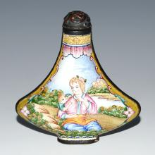 Fine and Decorative Asian Works of Art