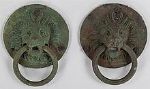 Pair of Roman bronze casket handle medallions