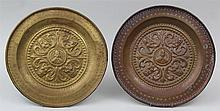 Group of (2) brass alms plates