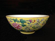 A 'Famille Rose' Bowl Shen De Tang Zhi 19/20th Century