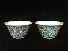 A Pair of Doucai Cups Qianlong mark of the period