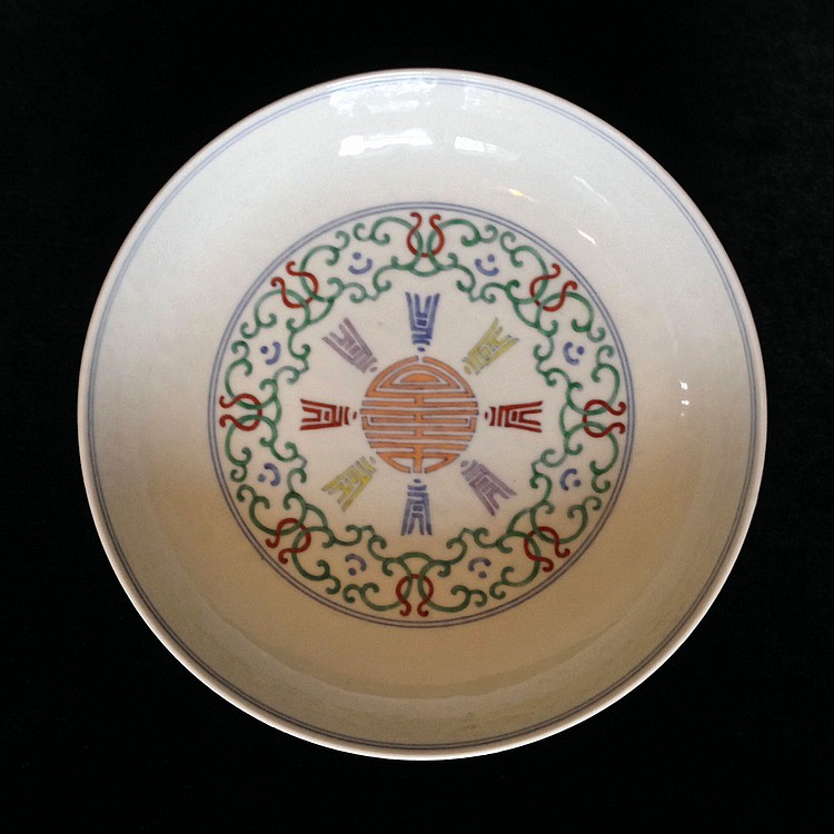 A Fine and Rare Doucai Dish Qianlong mark of the period