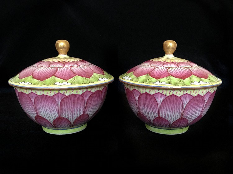 A Pair of 'Famille Rose' Bowls and Cover GuangXu mark of the period