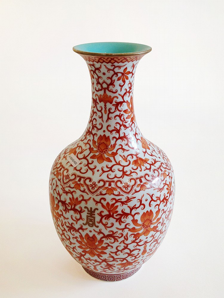 A Rare Iron-Red Decorated Vase Qianlong Seal mark of the period