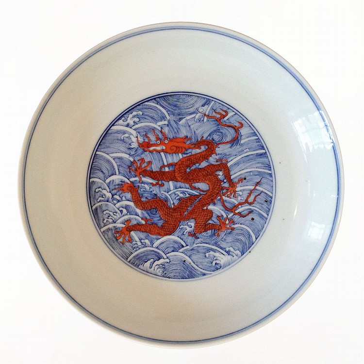 A Fine Decorated Blue and White 'Dragon' Dish
