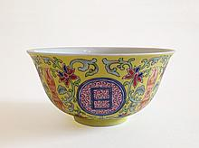 A 'Famille Rose' Yellow Round Bowl Jiaqing Seal mark of the period