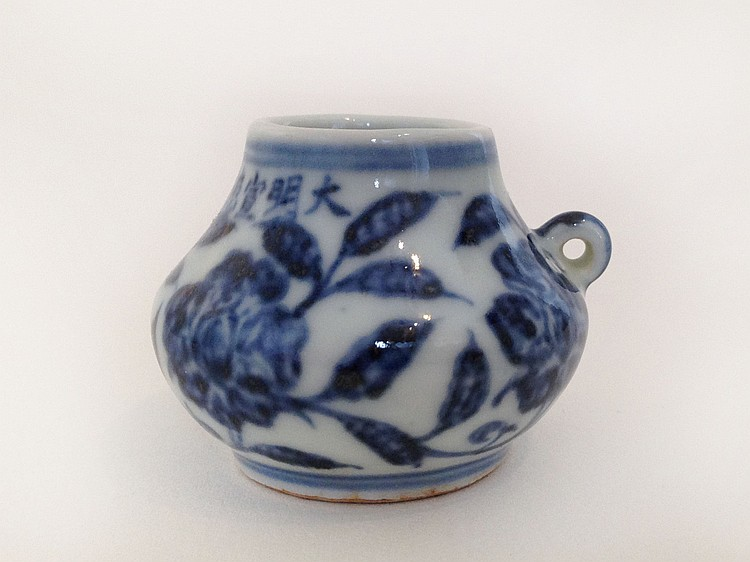 A Fine Rare Blue and White Small Bowl Xuan De mark of the period