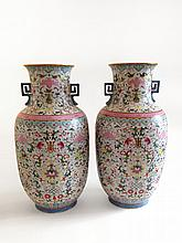 A Pair of 'Famille Rose' Vases 19th Century