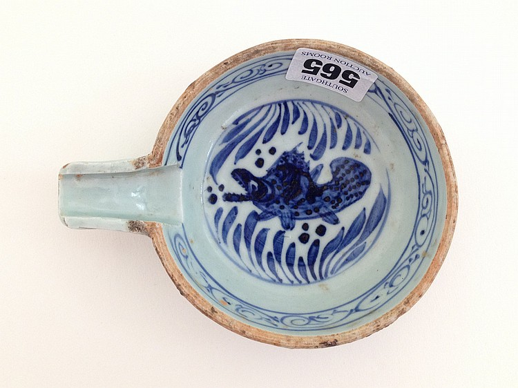 A Blue and White Pouring Bowl Yuan Dynasty