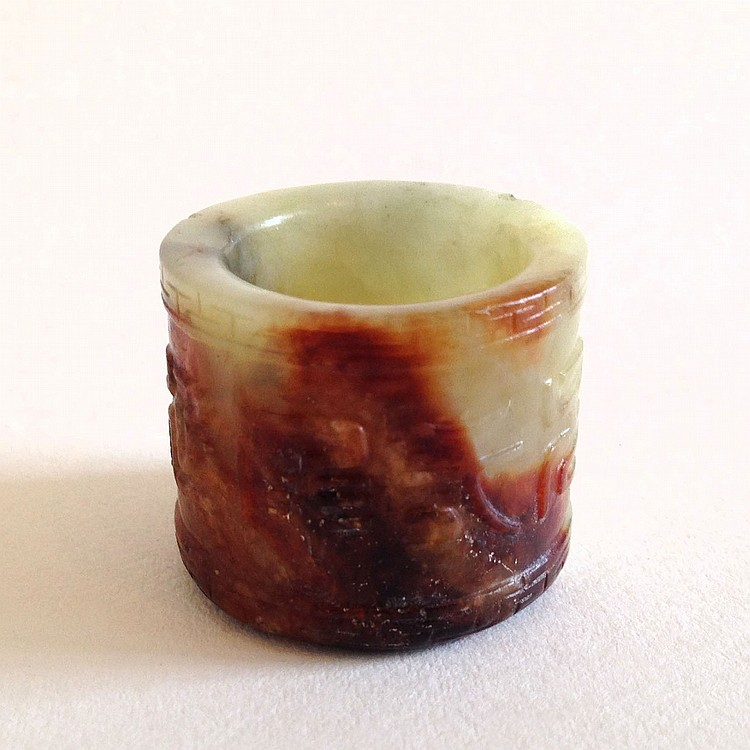 A Yellow Jade Ring