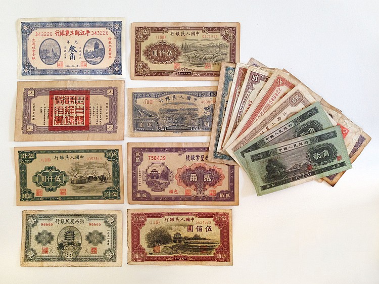 A Group of Chinese Notes 20th Century