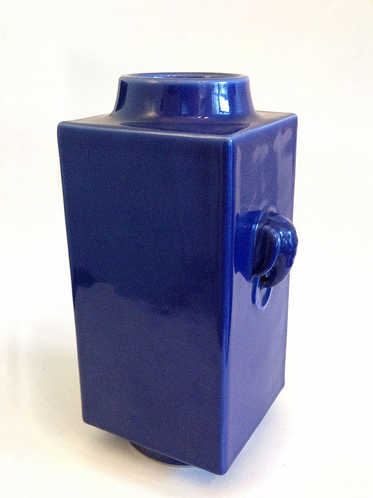 A Blue-Glazed Cong-Form Vase, Xuan Tong Six Characters mark of the period