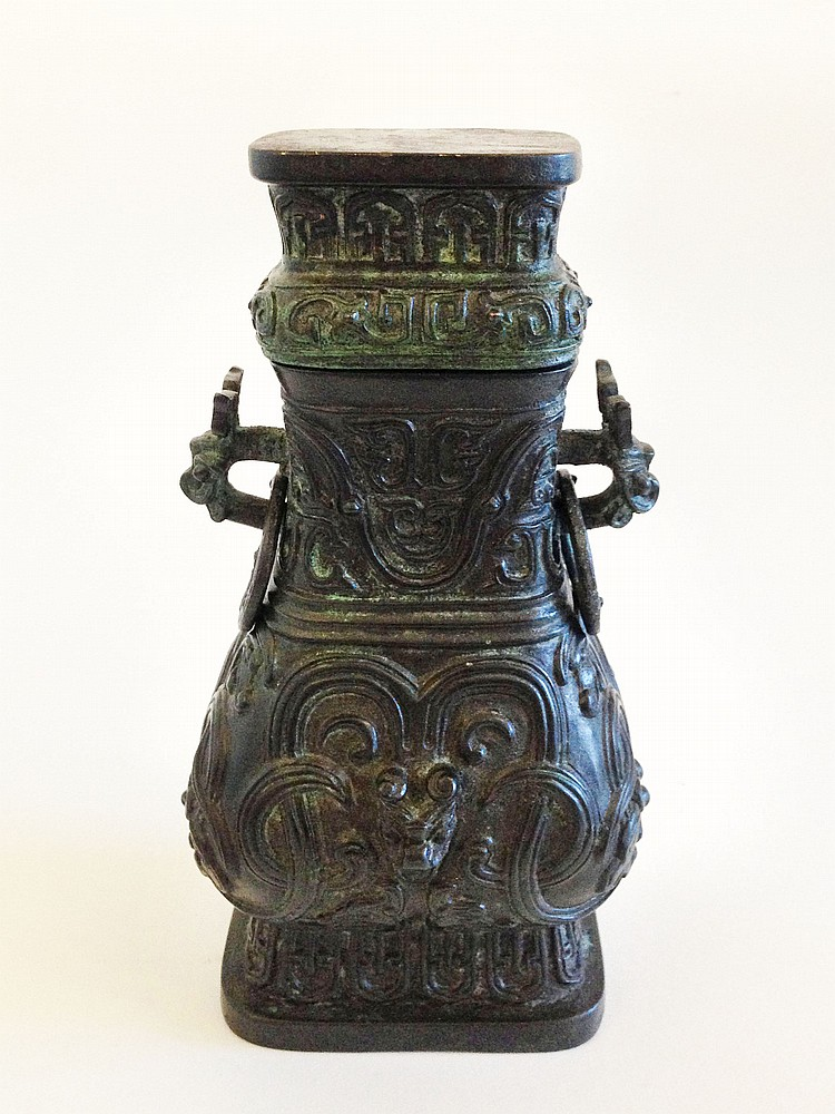 A Fine Archaic Bronze Vase and Cover Shang Dynasty