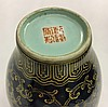 A Small Fine Blue and Gilt Decorated Vase Qianlong mark of the period