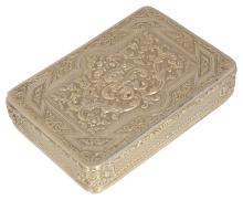 A French silver gilt box, early 20th century