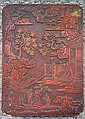 Chinese Ming Carved Lacquer Box