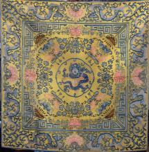 Chinese Embroidery with Dragon Scene