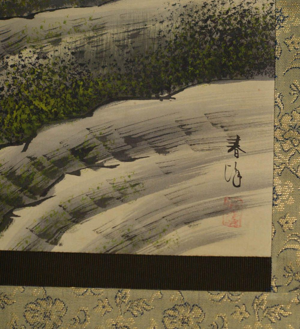 Japanese Water Color Scroll Painting - Landscape