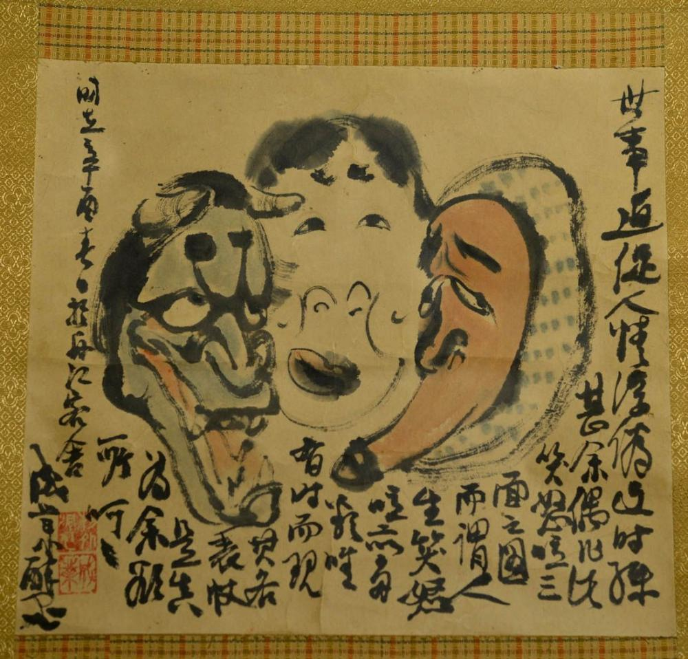Japanese Water Color Scroll Painting - Mask