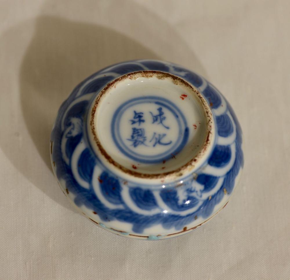 Chinese Blue White Porcelain Seal Paste Box - Pheonix