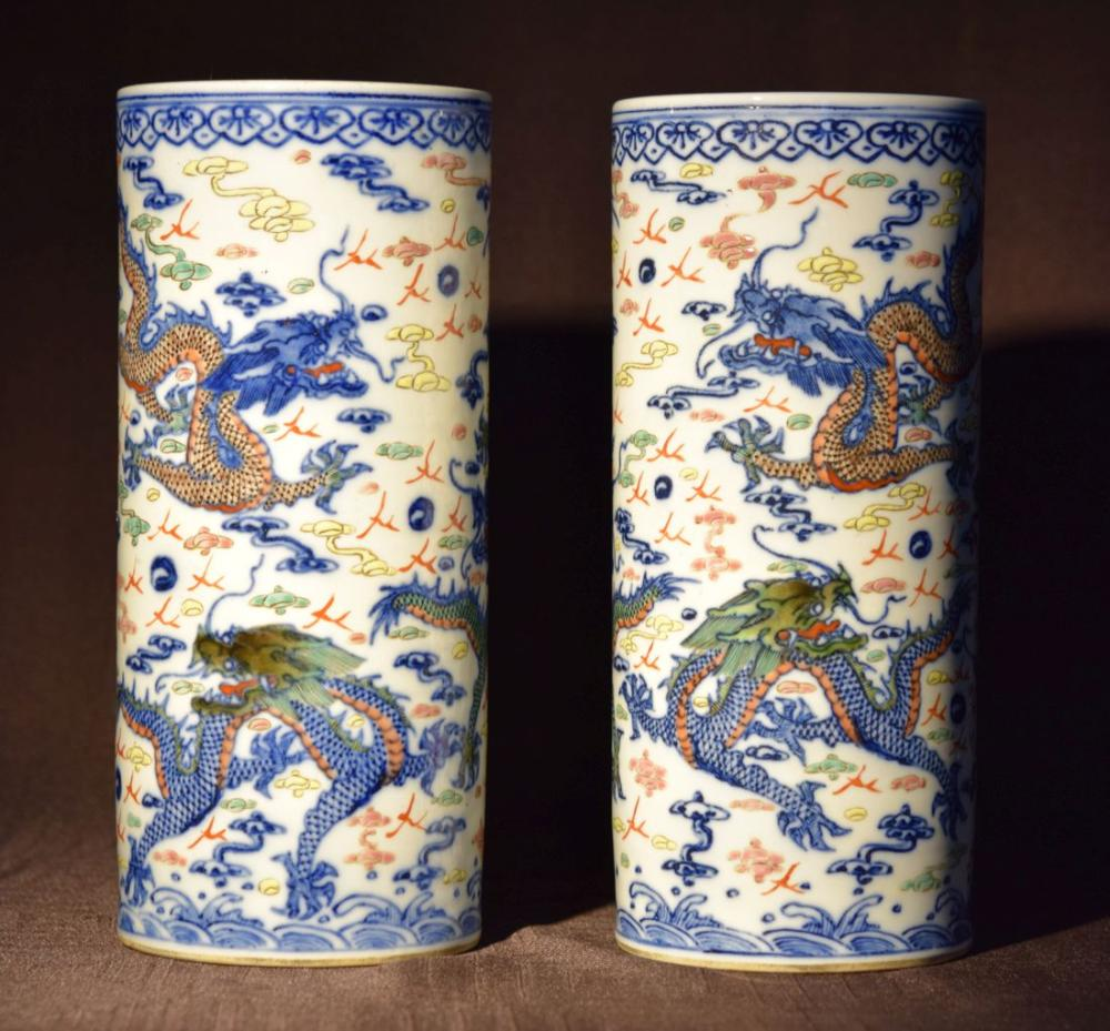 Pair Chinese Porcelain Hat Vases with Dragon Scene