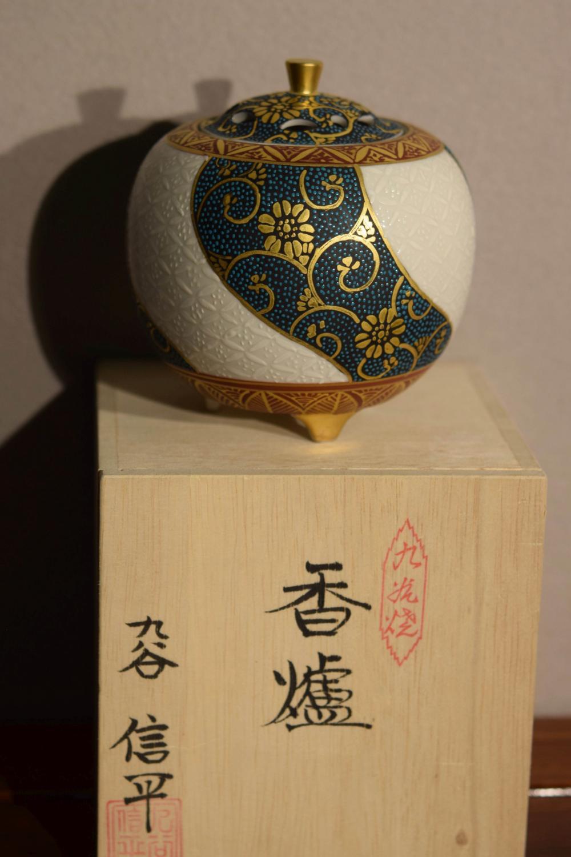 Japanese Kutani Porcelain Censer with Box