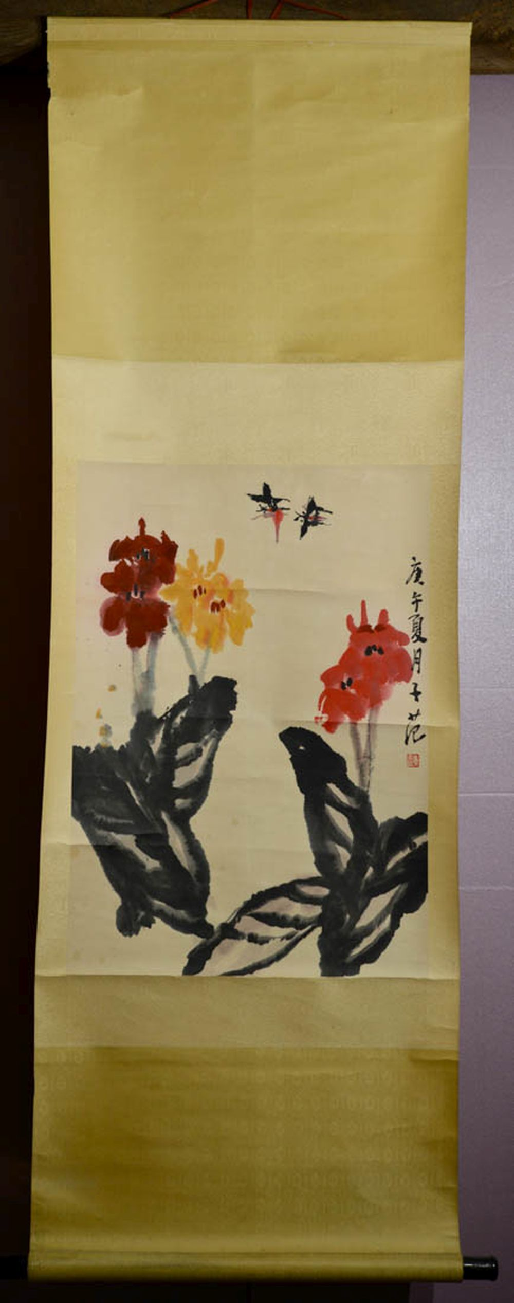 Chinese Water Color Scroll Painting - Flower