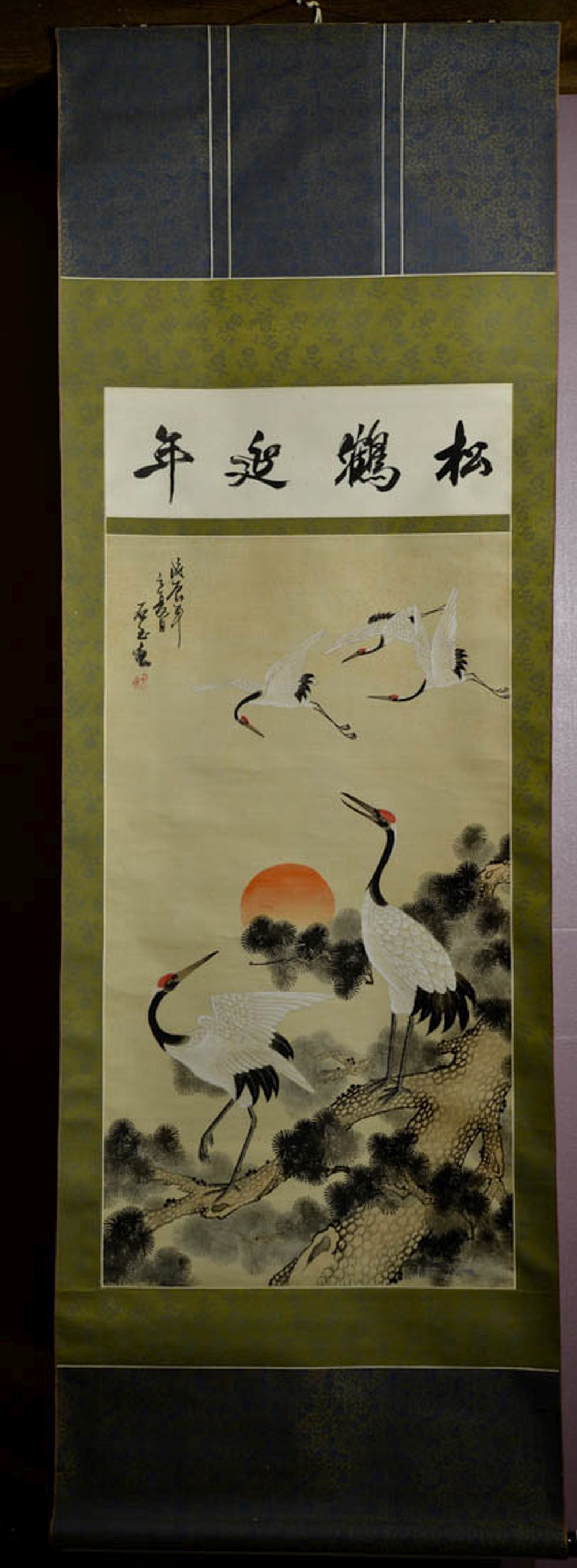 Japanese Water Color Scroll Painting - Cranes