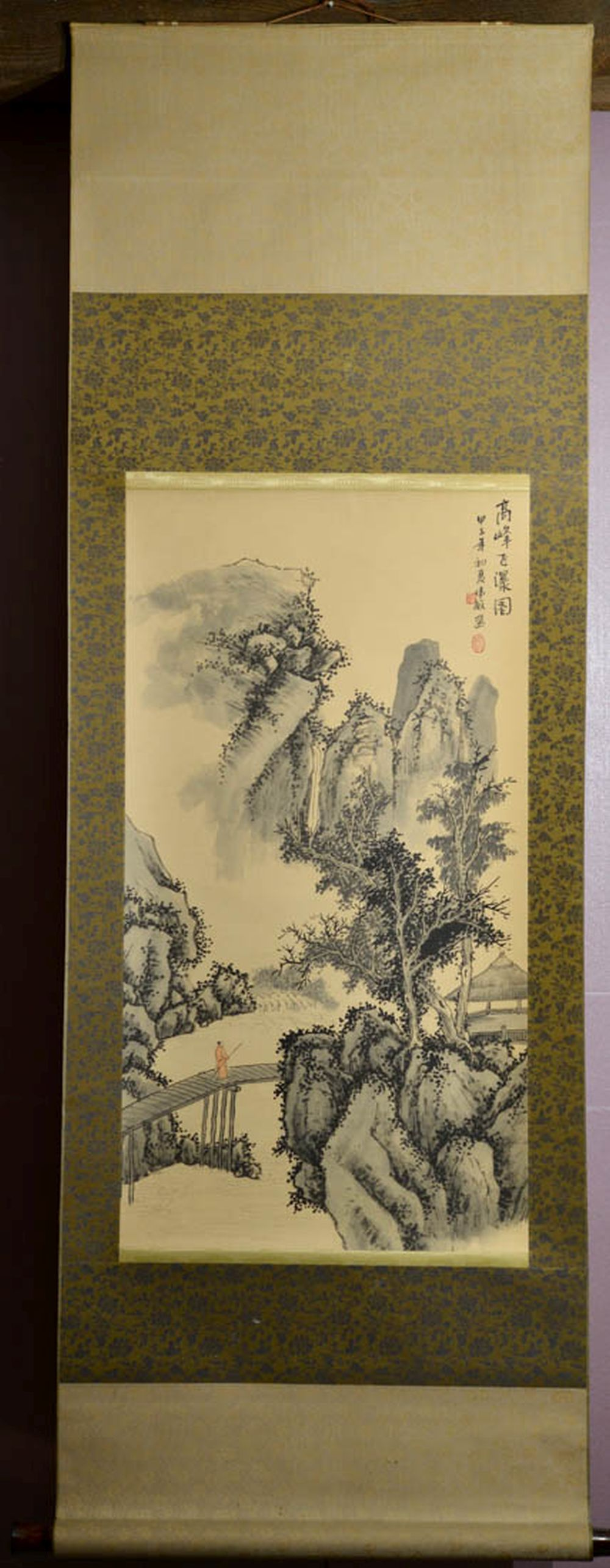 Chinese Water Color Scroll painting - Scholar